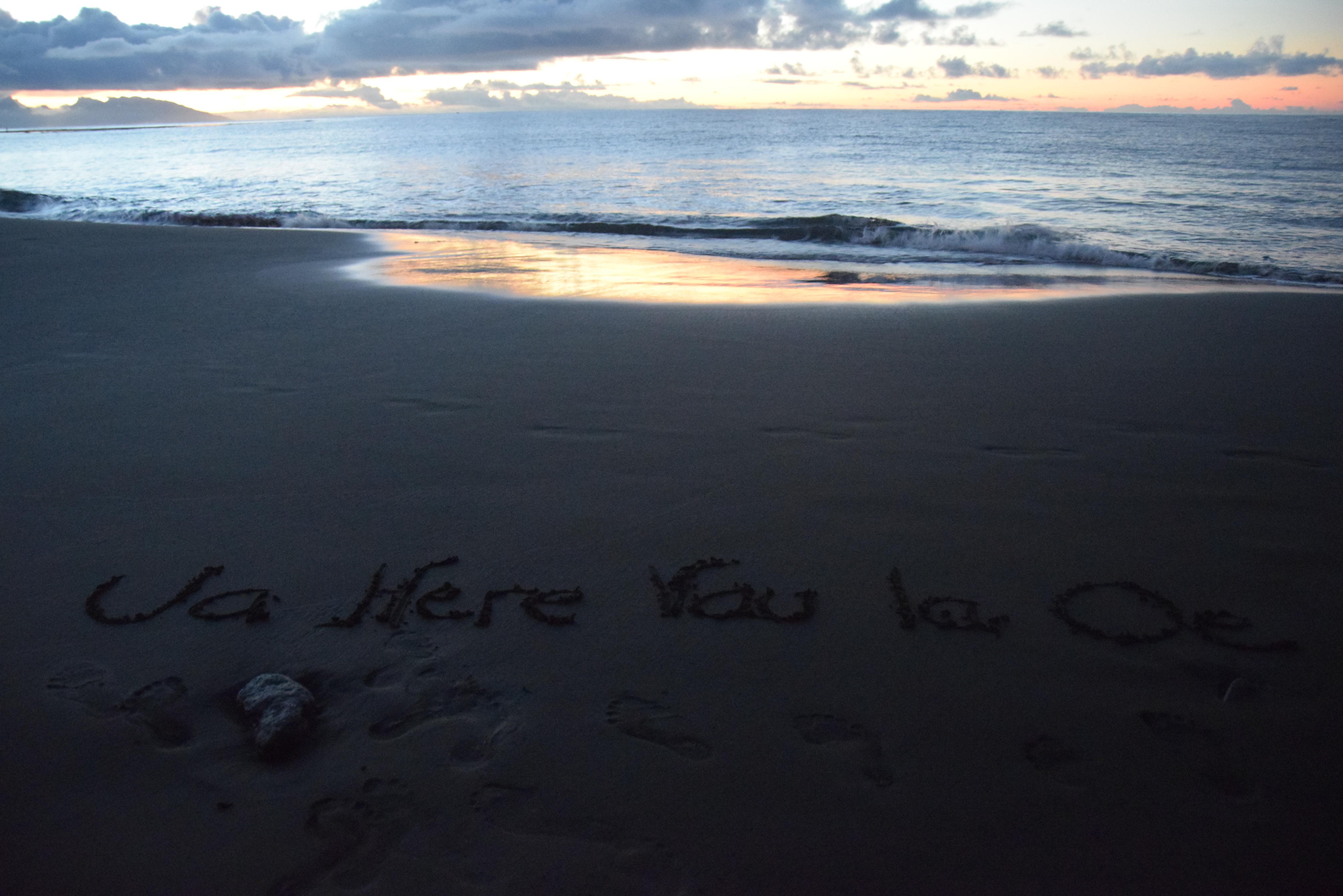 (I love you)